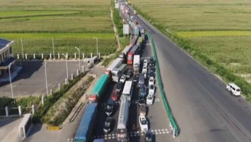 因102国道施工 长深高速那木斯收费站车流增大 如何绕行看这儿