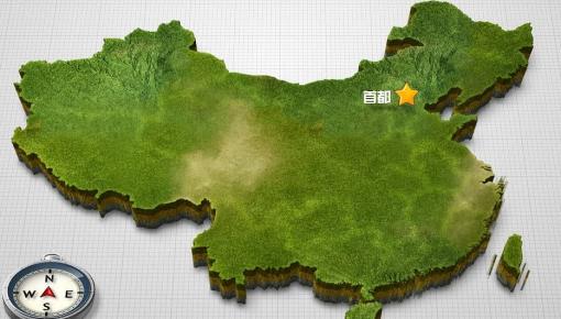 通过图册即可高空俯瞰中国三维地貌景观!首部裸眼3D中国地图集出版