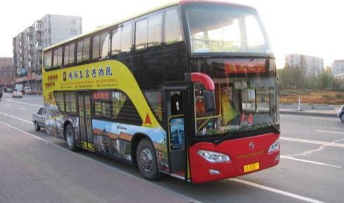 65岁以上老人及军人免费乘坐城市观光体验巴士