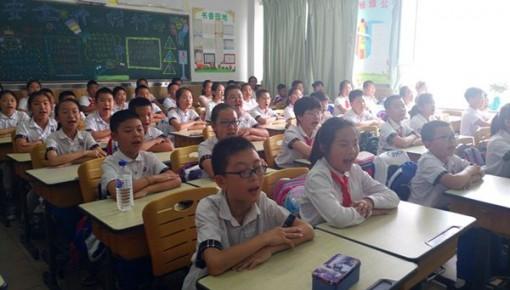 """避免""""学校减负,家长增负"""" ,长春市小学生每天在校时间不得超过6小时"""