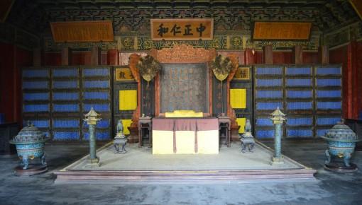 维修工匠终到位 故宫养心殿修缮正式启动
