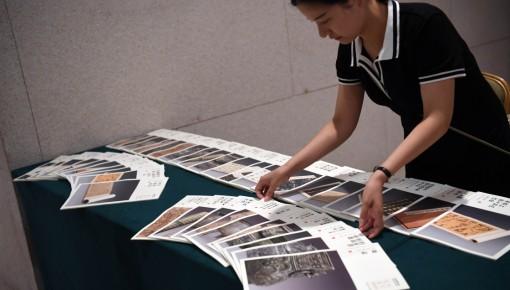 《中华宝典——中国国家博物馆馆藏法帖书系》首发