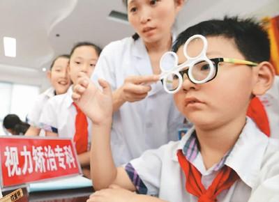"""摘掉""""小眼镜"""" 防控动真格 多地近视率已有下降趋势"""
