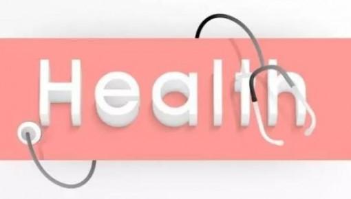 我国居民主要健康指标总体优于中高收入国家水平