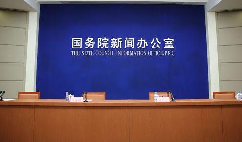 世界公众科学素质促进大会17日在北京开幕