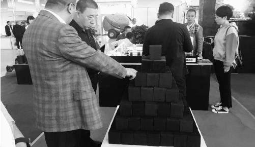 2018第三届中国(长春)秸秆产业博览会在长春农博园典礼广场拉开帷幕