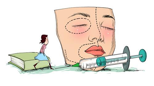割双眼皮、隆鼻、削下巴,是什么催生了低龄化审美焦虑?