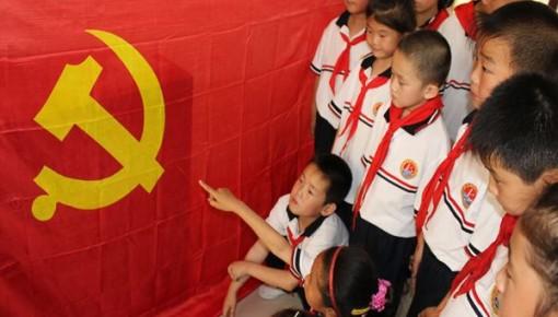 红色教育如何融入高校思政工作