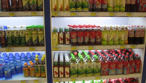 饮料市场健康观念兴起,功能饮料成潜力股