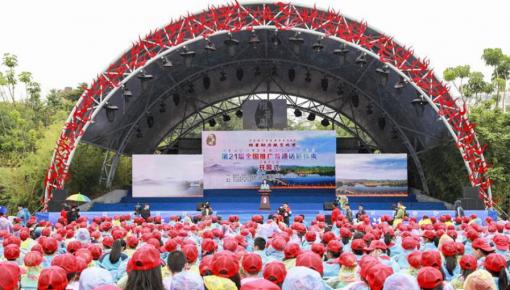 第21届全国推广普通话宣传周拉开帷幕