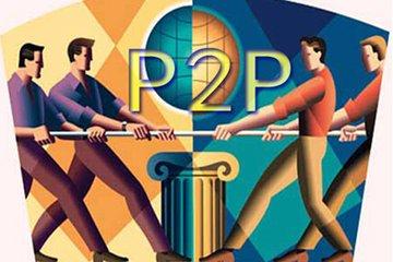 """公安部开放""""P2P系列""""投资人信息登记"""