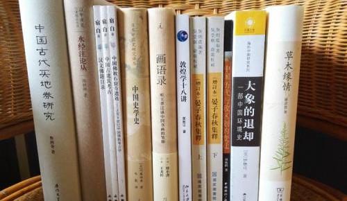【优选书单】巨石卧虎,落日成诗丨这些好书值得你收藏
