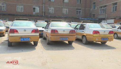 """三辆出租车共用一号牌,如此""""撞脸""""怎能不被查!"""