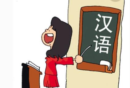 """泰国南部举办首届汉语教学技能大赛 """"把从中国学到的知识传授给学生"""""""