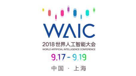 全球人工智能产业发展蓝皮书发布!中国企业数量排名第二