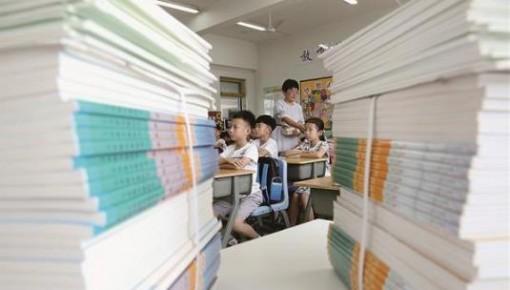 教育部:禁止境外课程教材替代国家教材