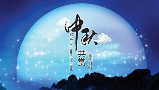 以传统节日为载体,弘扬优秀传统文化