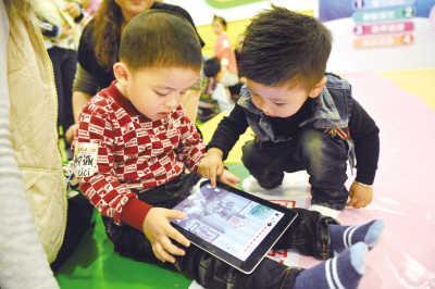 卫健委:非学习目的的使用电子产品单次不超过15分钟 小学生睡够10小时