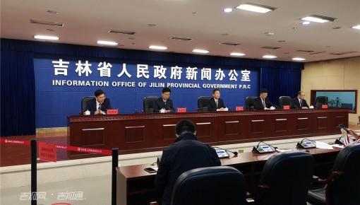 吉林省开展中华秋沙鸭保护行动 持续到2030年