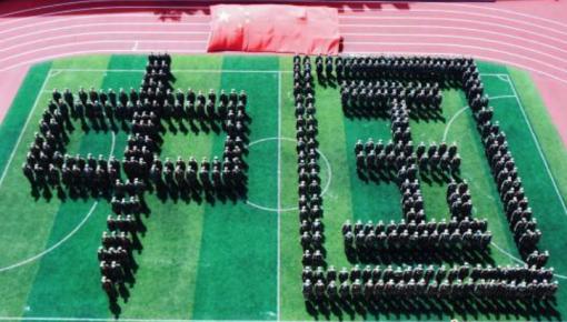 """""""我与国旗合个影""""四川一学校学生与国旗合影 表达对祖国热爱之情"""