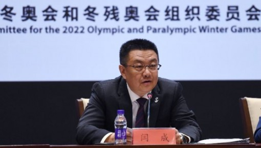 想服务冬奥会吗?北京冬奥组委启动2018年面向社会招聘工作