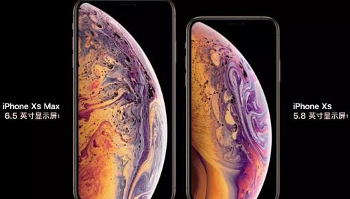 """双卡双待!史上最大最贵iPhone诞生! 这价格你""""肾""""得慌吗?"""