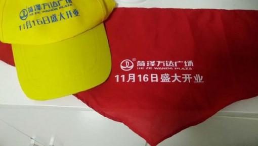 山东菏泽一小学红领巾上印广告 校长被党内严重警告