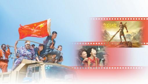 改革潮涌,中国电影释放无限活力(逐梦40年)