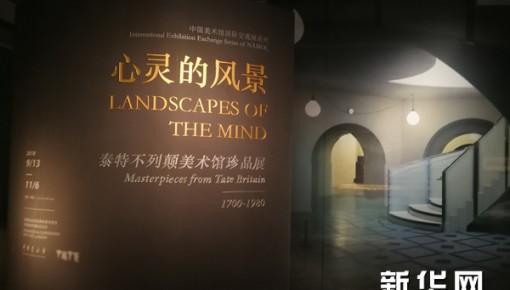 @所有人,这些博物馆、美术馆邀您共赴文化盛宴