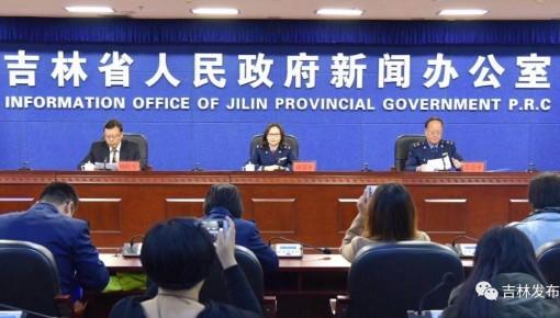 吉林省工商局贯彻宣传《反垄断法》与 《反不正当竞争法》新闻发布会今日召开