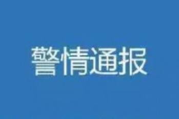 崔永元举报上海民警涉嫌违法违纪,警方通报来了!