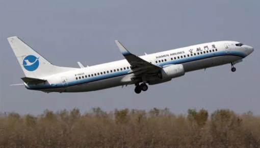 厦航首次开通长春——泉州往返航线 最低票价750元起