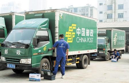 中国邮政业务收入40年增长1290倍,拥有营业网点27.8万处