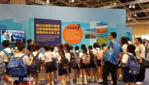 """我省鹤大科技示范工程载誉香港""""创科博览2018"""""""
