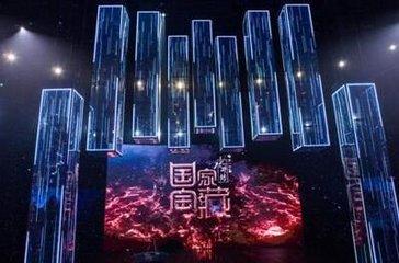 """中国原创""""纪录式综艺节目""""《国家宝藏》亮相戛纳电视节"""