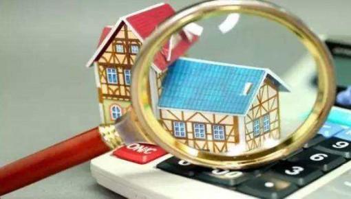中国住房总量满足了?专家:人均住宅1.1套,市场还有很大空间