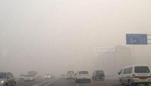 提前防范!18日至21日 长春市将出现静稳天气
