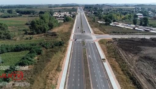 """吉林省最大面积""""海绵城市""""道路建成"""