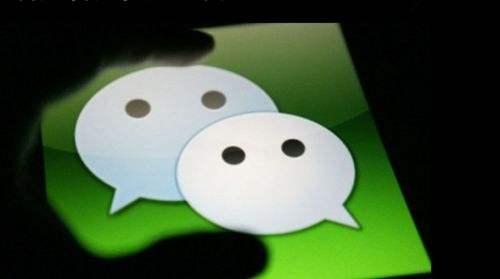 微信将严厉打击这些不良内容,号召网民举报