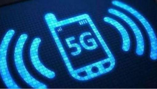 5G全民商用倒计时 成为新的运营商战场
