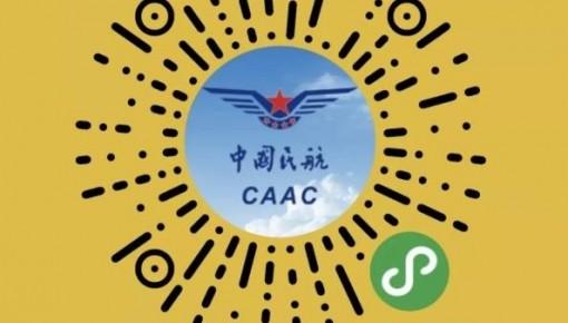 长春龙嘉国际机场可以刷脸登机了!如何操作,看这里