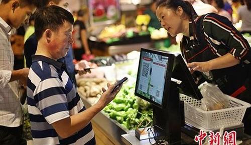 中消协:三季度消协受理投诉近20万件,老年消费者服务成投诉新热点