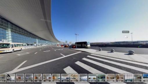 """长春龙嘉机场T2航站楼28日正式启用!22家公司国内航班""""搬家"""""""