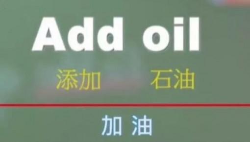 """又一条""""中式英文""""进入牛津词典!饺子、枸杞、大排档表示欢迎!"""