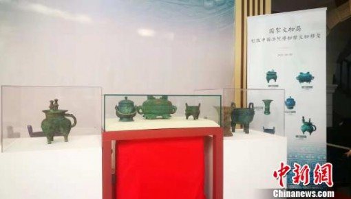 国家文物局向中国法院博物馆划拨6件商周青铜器