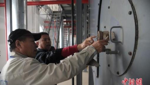 发改委:今冬全国居民用天然气可全额保障