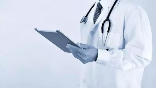 60万医学生仅10万从医,45%医师不希望子女从医!问题出在哪?