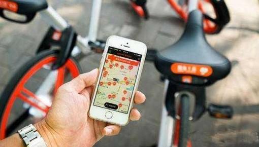 """共享单车""""免押金""""服务或是大势所趋 谁会是下一个摩拜、ofo?"""