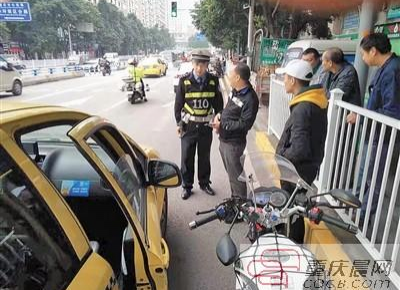 """突然停车、开车捡手机……这些驾驶中的""""小动作""""要注意"""