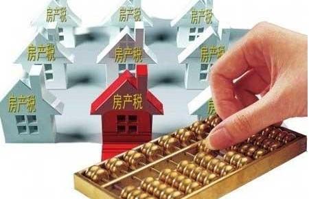 鼓励创业创新!明年起部分科创单位免房产税和城镇土地使用税